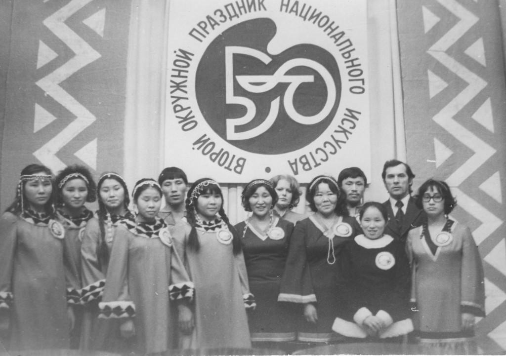 """ансамбль """"Рыркы"""" первый состав"""