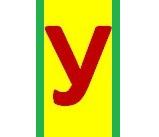 "Русско-чукотский словарь. Буква ""У""."