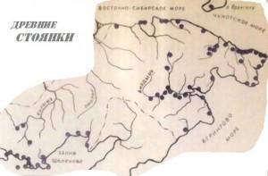 Древние стоянки на Чукотке.Палеолит.
