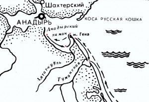 Земля Гека. По следам Семена Дежнева. В.Леонтьев.