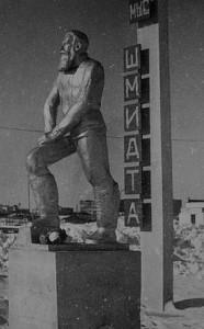 Мыс Шмидта. Города и поселки на Чукотке.