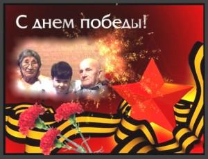 Ветераны Великой Отечественной Войны. А.Г.Зорин