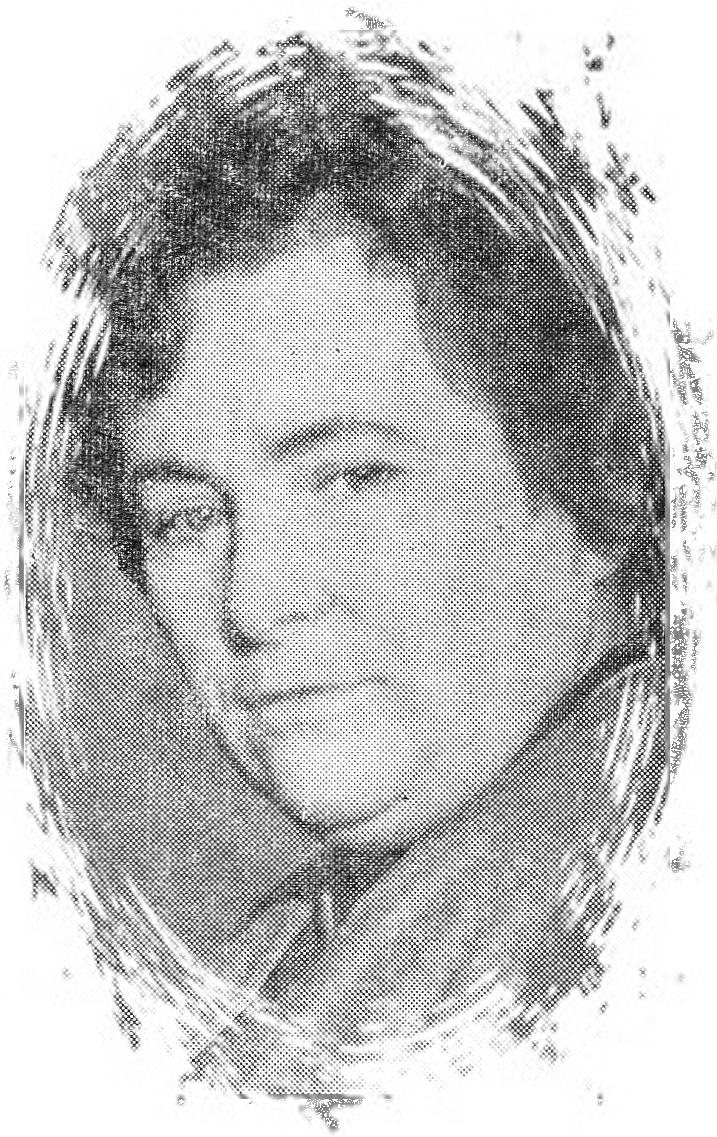 Виктория Гольдовская. Старожилы Чукотки.