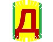 географический названия Чукотки. Словарь (Д,Е,Ё).