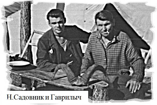 Уралахские маршруты (3). Эдуард морозов.