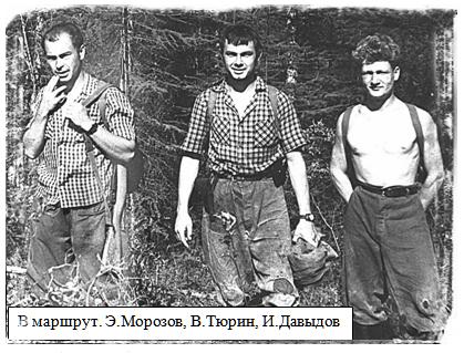 Уралахские маршруты (11). Эдуард Морозов.