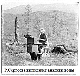 Уралахские маршруты (12). Эдуард Морозов.