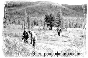Уралахские маршруты (14). Эдуард Морозов.