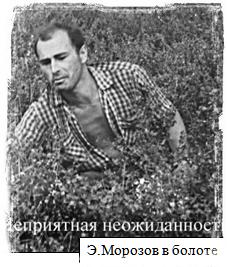 Уралахские маршруты (17). Эдуард Морозов.
