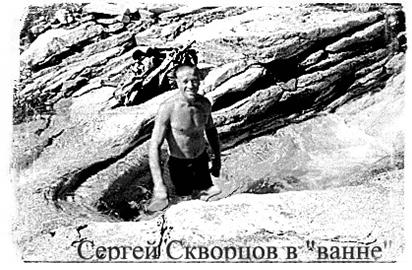 Уралахские маршруты (18). Эдуард Морозов.